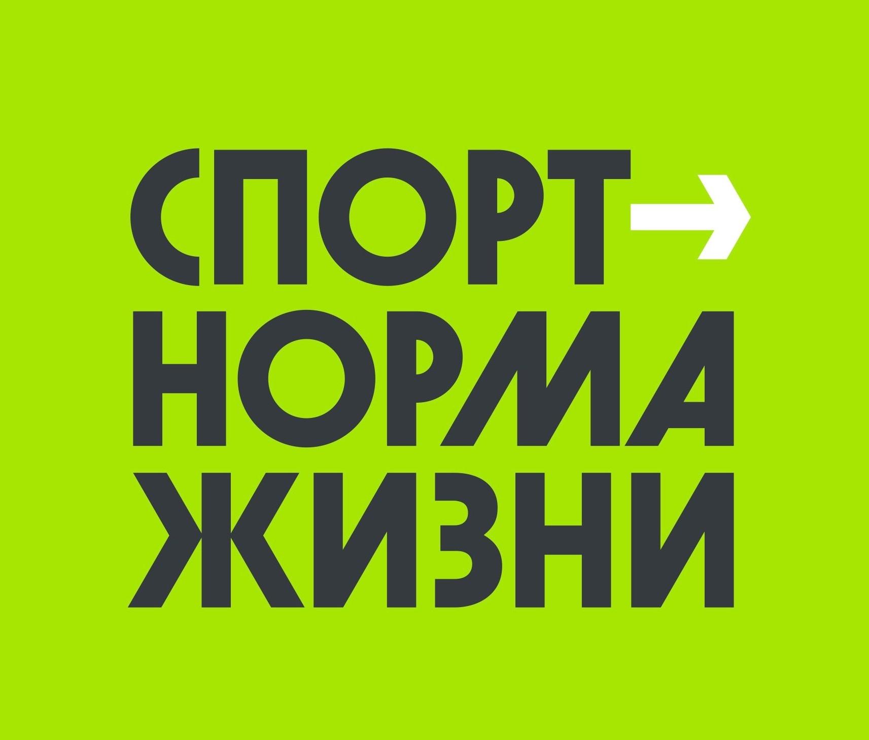 АНКЕТА по оценке удовлетворенности получателей качеством оказанных услуг в рамках регионального проекта «Спорт – норма жизни»